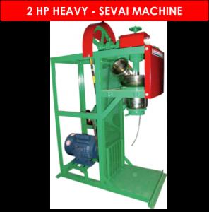 2HP Heavy Sevai